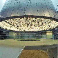 28193 Иерусалимский музей Яд Вашем