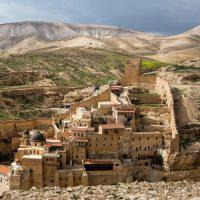 28333 «Евангельскую тропу» для христианских туристов