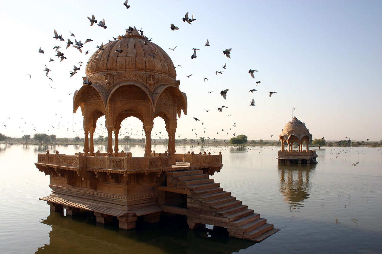 Индия, Сагар