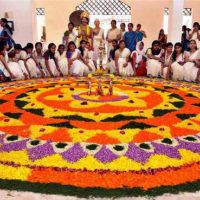Индия. Праздник урожая фото - 23344 200x200