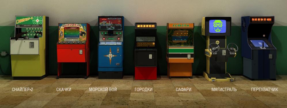 Первые игровые автоматы — как было и что сейчас