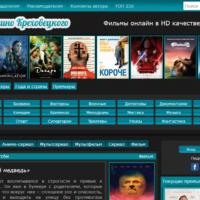 30059 Фильмы и сериалы про гонки: легенды жанра, советы по поиску и особенности данных кинокартин