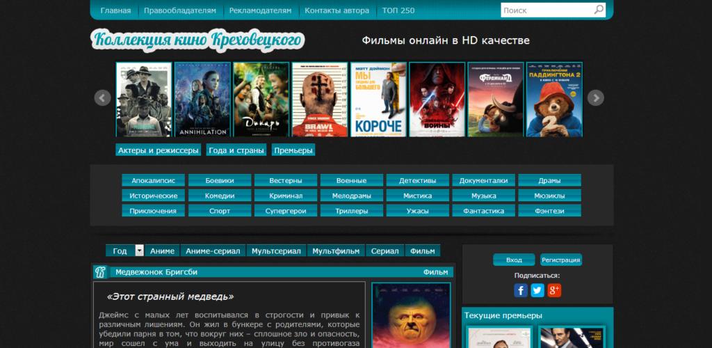 Фильмы и сериалы про гонки: легенды жанра, советы по поиску и особенности данных кинокартин