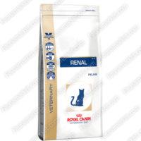 Royal Canin Renal RF 23 для кошек