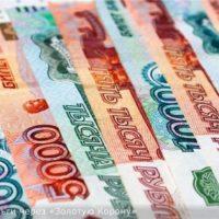 31869 Будем знакомы: денежные переводы