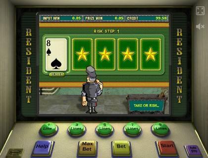 Игровые автоматы онлайн без денег – Resident