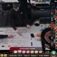 32304 Программы для игры в рулетку в онлайн казино