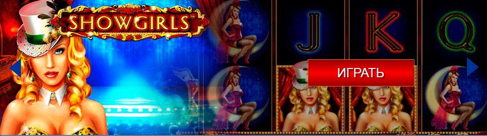 Буй казино - официальный сайт полная версия онлайн