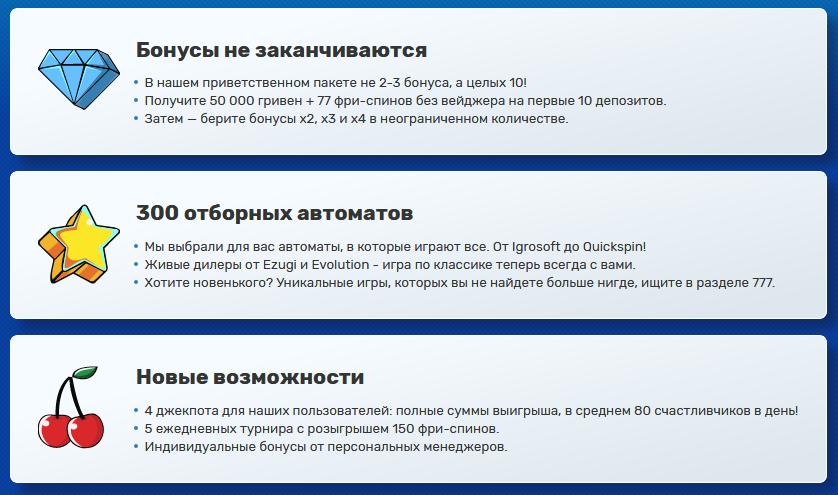32554 Добро пожаловать в онлайн буй казино