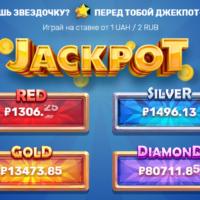 32608 Описание слота Драгоценные сокровища и Lucky 8 в Денди казино