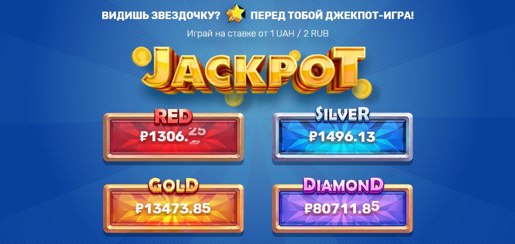 Описание слота Драгоценные сокровища и Lucky 8 в Денди казино
