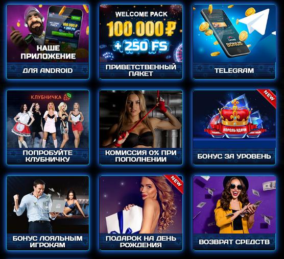 Vulkan Cazino – обзор интернет казино