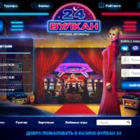 32763 Адреналин и бонусы на официальном сайте wulkan24igra