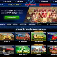 32760 Vulkan Cazino - обзор интернет казино