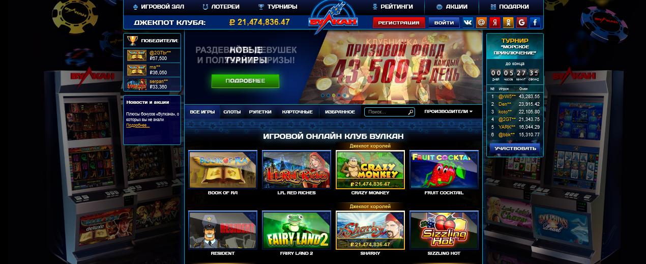 честных интернет казино обзор