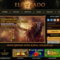 32793 Обзор игровых автоматов в казино Эльдорадо