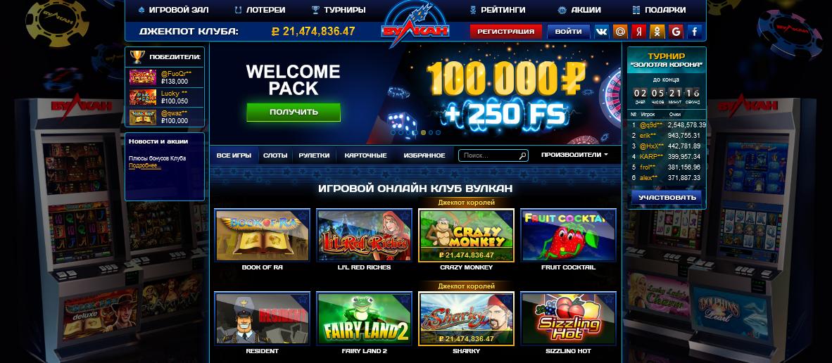 32852 Обзор казино онлайн. Почему Вулкан Бетс так популярно?