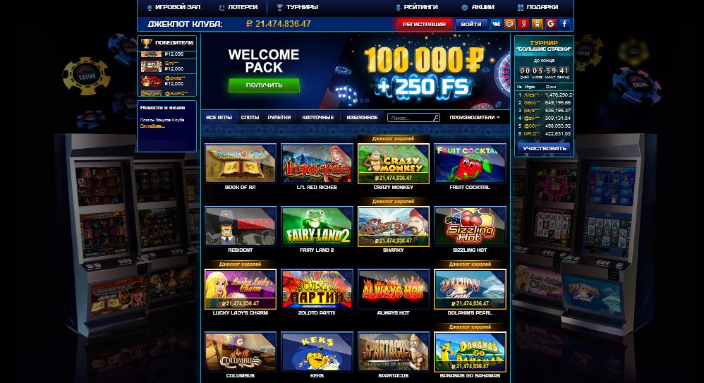 Обзор казино Вулкан Cazinos
