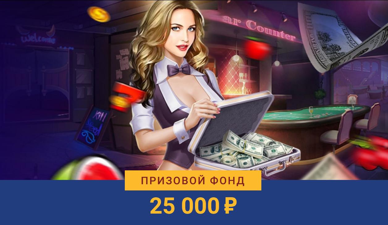Программное обеспечение казино Вулкан
