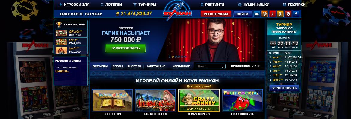 Vulcan casino и эмуляторы рулетки