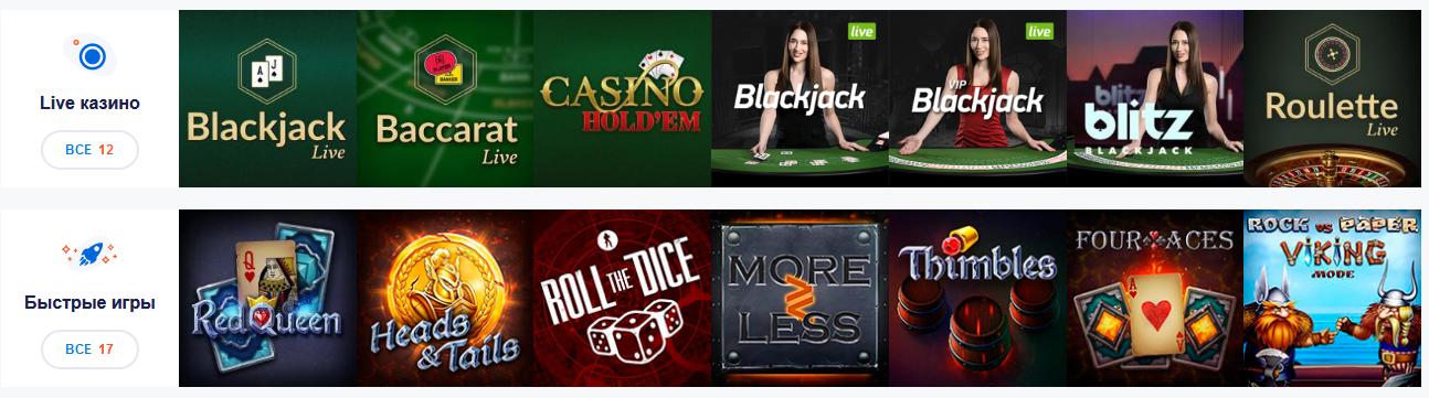 Особенности онлайн казино Vulkan Vegas