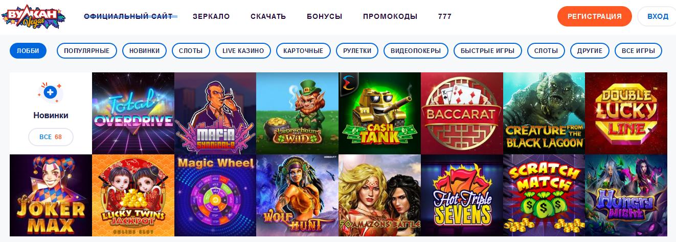 32936 Особенности онлайн казино Vulkan Vegas