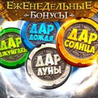 32980 Игровые автоматы в онлайн казино Эльдорадо