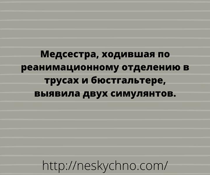 34656 Подборка юмора из сети)