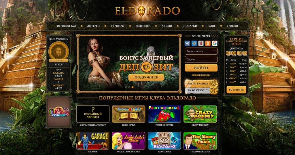 Самые популярные азартные онлайн-игры 2020