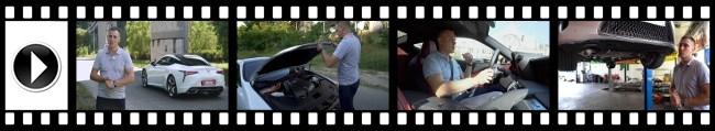 37629 Lexus LC 500h: спорткар на каждый день. Lexus LC 500h