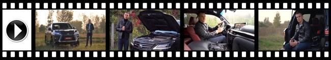 40575 Lexus LX 450d: пока что не из прошлого. Lexus LX 570/450d
