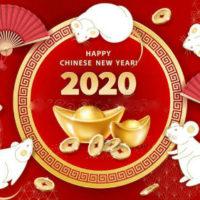 41120 Лунный календарь и гороскоп на Январь 2020