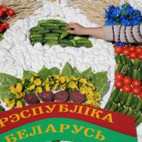 41440 Предсказания для Белоруссии на 2021 год