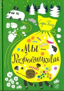 ТОП-13 книг в подарок подростку на Новый год