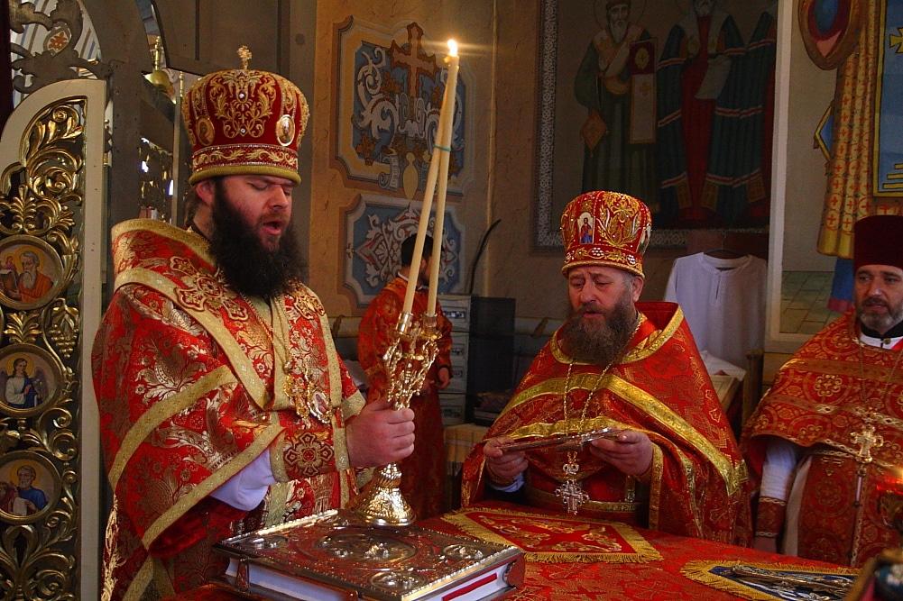 41509 Викарий — кто это в православии?
