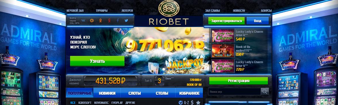 43304 Бананы (Bananas go Bahamas) в Riobet официальный сайт