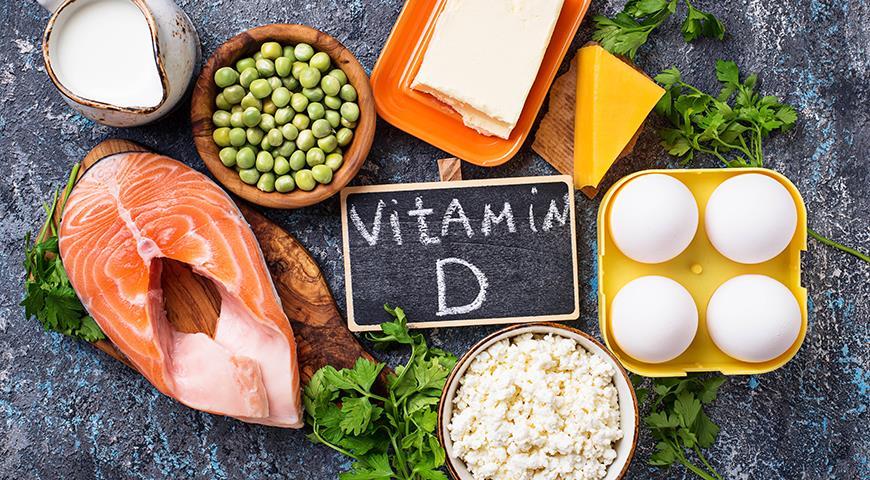 5 февраля – день рождения витамина Д