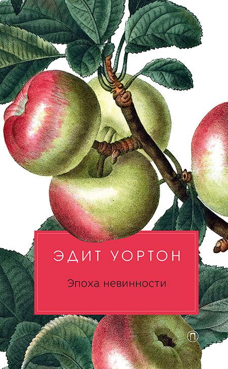 "7 книг для тех, кому понравился сериал ""Бриджертоны"""