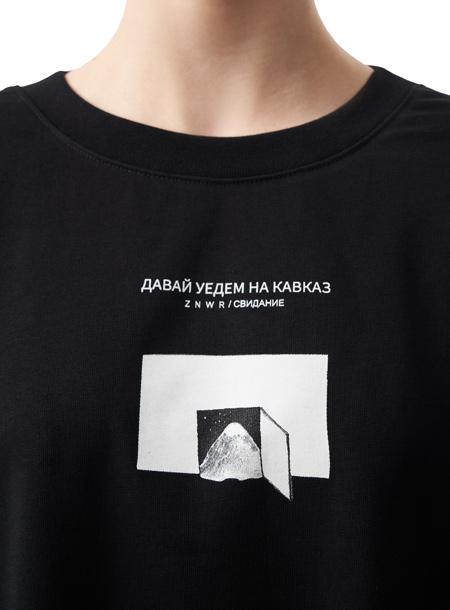 """От украшений авторства Инги Меладзе до одежды от группы """"Свидание"""": лукбуки новых коллекций"""