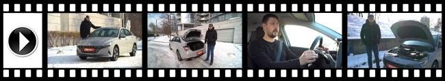 42811 Hyundai Elantra: революция в дизайне, но не в технике. Hyundai Elantra