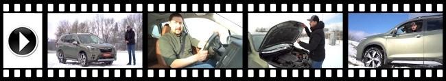 43339 Subaru Forester e-Boxer: вперед в прошлое. Subaru Forester