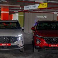 44258 Hyundai Santa Fe: принципиально новый уровень. Hyundai Santa Fe