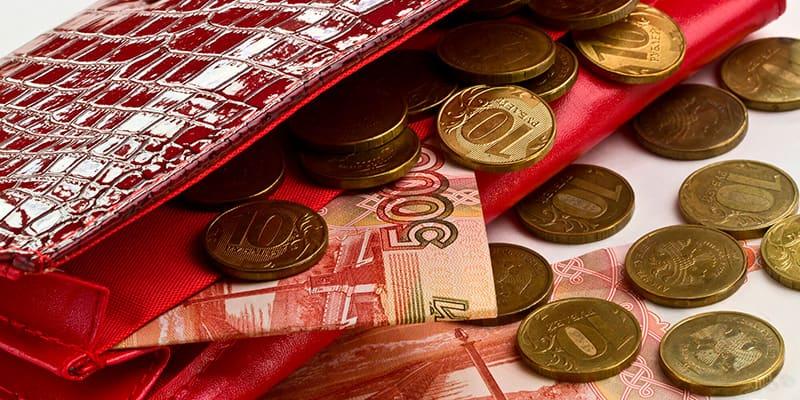44602 Как притянуть к себе деньги и удачу