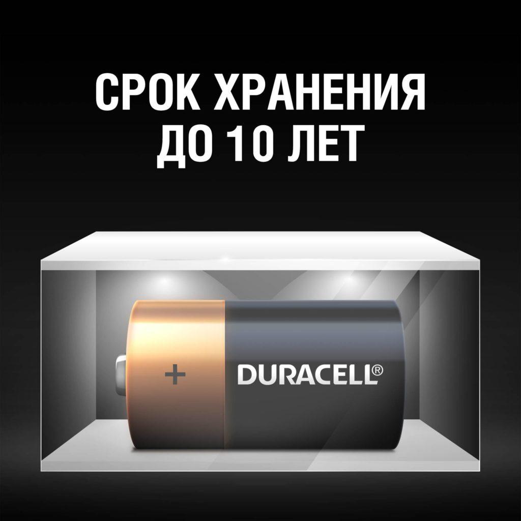 Выбор батарейки