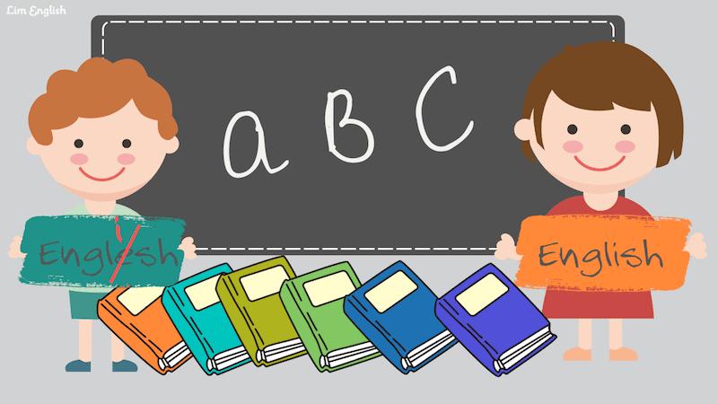 45026 Английский для детей: как обучать?
