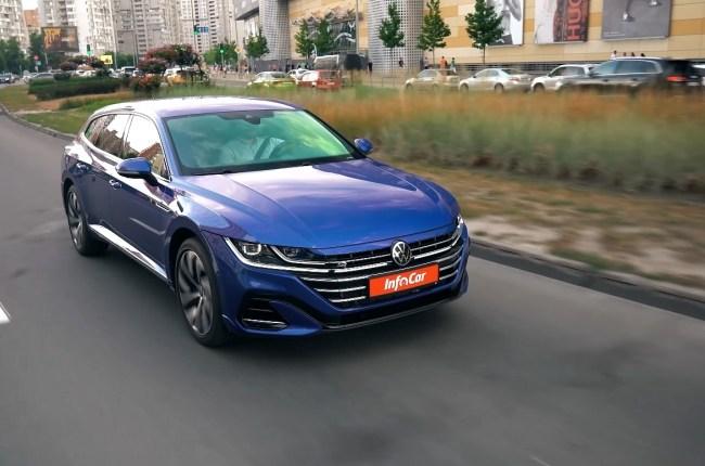 Volkswagen Arteon вид спереди