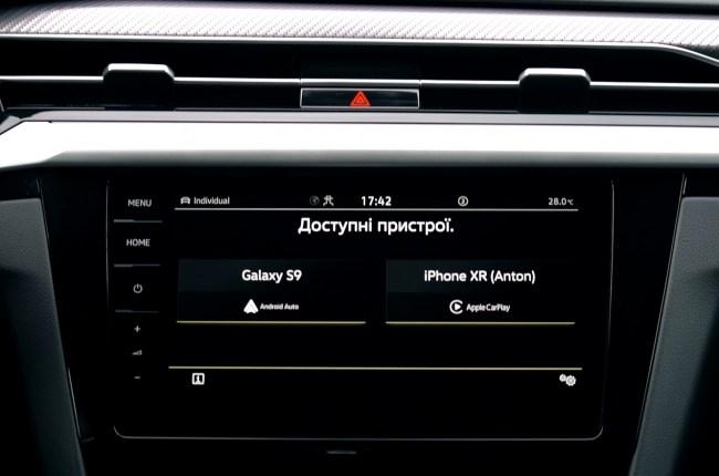 Volkswagen Arteon мультимедийная система