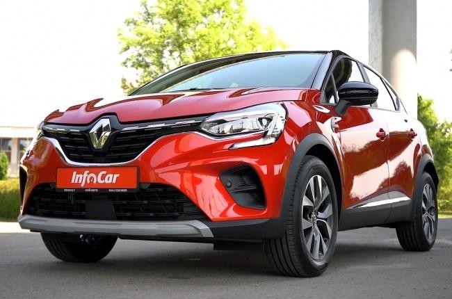 Renault Captur вид спереди