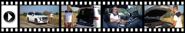 Toyota Land Cruiser 300: доминирование традиции. Toyota Land Cruiser 300