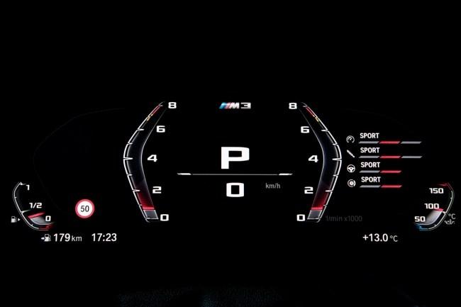 Эмуляция: что не так с новой BMW M4?. BMW M4 Coupe (G82)